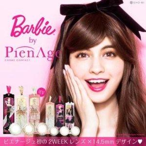 双周抛/半月抛 美瞳/彩片 Barbie by PienAge 2Week 1盒6片装(3副) 有度数 小直径 直径14.2mm 14.5mm含水量38% 自然 棕色 混血 适合任何场合