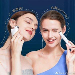 低至6折 €133收小青蛙 助力紧肤瘦脸NuFace 脸部美容仪 促进胶原蛋白再生 拉肌肤,淡化皱纹