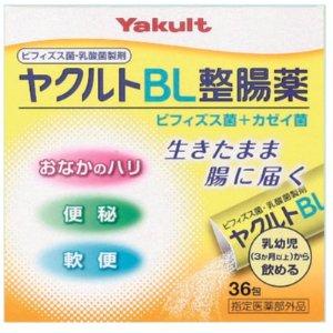 3盒直邮美国到手价$34.8Yakult 养乐多 BL 益生菌整肠药 36包 特价