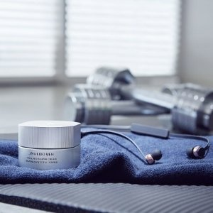 Choose your Skincare Bonus (up to $191 value)With $75 Men's Skin Care purchase @ Shiseido