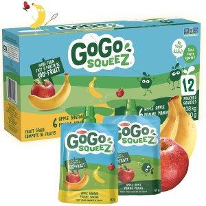 $5.98(原价$7.97) 12袋/90gGoGo Squeez 100%纯苹果香蕉水果泥 低卡又营养