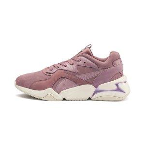Puma梦幻紫厚底球鞋