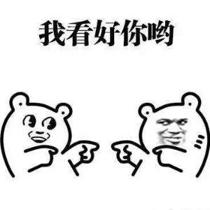 每月都有机会赢1000金币折桂8月晒货王,君君扶你C位出道!谁说在晒货社区发照片不香?