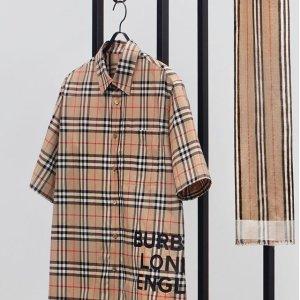 满额7.5折 £258就收经典链条包最后一天:Burberry 全场热促 风衣、围巾、包包 经典格纹值得收藏