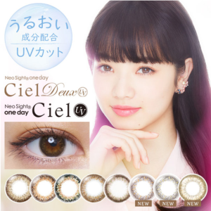 $26.33Neo Sight 1day Ciel UV 1 Box 30 pcs @Rakuten Global