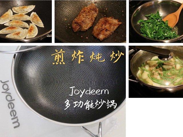 煎炸炖炒-Joydeem多功能炒锅...