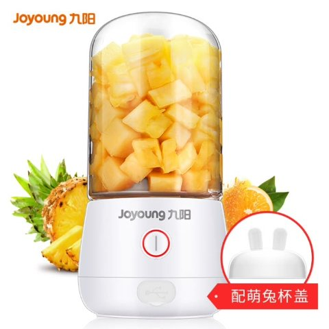$28.69Joyoung L3-C8 Mini Electric Multi-function Cooking Machine