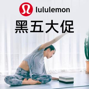 低至5折 多款配色lululemon 胸前镂空款瑜伽服、王牌裸感瑜伽裤、秋冬外套大促