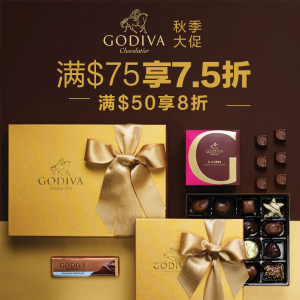 20% OFF Over $50 Or 25% OFF Over $75Godiva in Store and Online Fall Savings