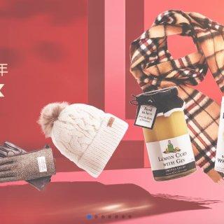 Gretna Green电商网购体验,独家的羊绒围巾,小镇的浪漫🌹传说 (众测)