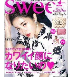 $7.9 / RMB51.6 直邮美国日本时尚杂志 Sweet 8月刊 赠送 JILL by JILLSTUART 粉色包包