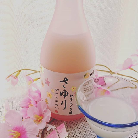 10% OffDealmoon Exclusive: Tippsy Sake Flavored and Sparkling Sake on Sale