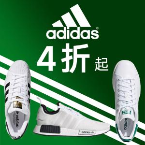 低至4折 收王嘉尔同款YUNG-1最后一天:Adidas官网 折扣区服饰鞋子降价 众多明星同款一键get