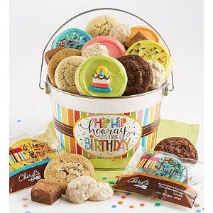 Hip Hip Hooray Birthday Treats Pail| Birthday Gifts Delivery | Cheryl's
