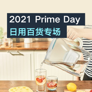 Brita滤水壶替换芯£3/个2021 Prime Day 日用百货备战指南 Top10好物超全盘点