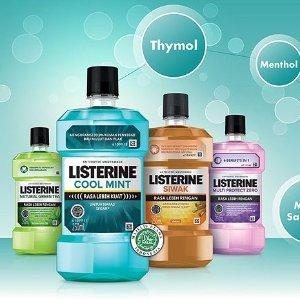 仅$6(原价$12) 超大瓶1L装Listerine 精选漱口水限时热卖 口腔护理不能停