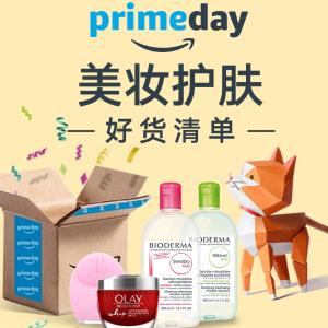 Amazon Prime Day 美妆护肤低至5.1折  $100.5收Foreo LUNA 2