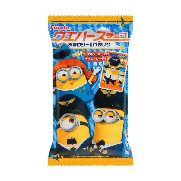BOURBON波路梦 巧克力威化 小黄人限定版 10.7g