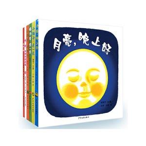 《幼幼成长图画书 第1辑》(林明子)【简介_书评_在线阅读】 - 当当图书