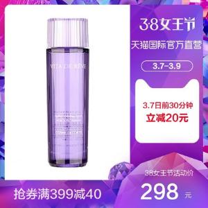 3月7日前半小时到手¥258预告:COSME DECORTE 黛珂高机能保湿祛痘紫苏水 150ml