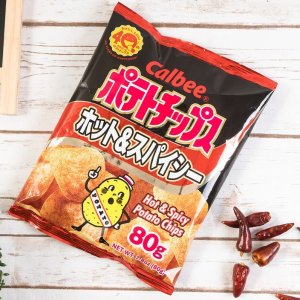 15% OffYami Select Snacks Limited Time Offer