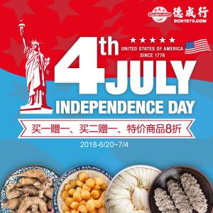 BOGO FreeTak Shing Hong Independence Day Sale