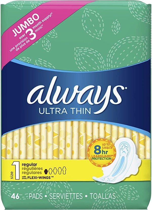 ALWAYS Size1 超薄卫生巾 46片