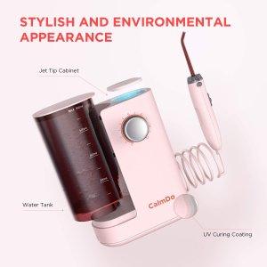 5.5折 $49.99(原价$89.99)CALMDO 800ML水牙线 配带紫外线杀菌功能 2色可选