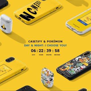 皮神、伊布激萌来袭【5/3】精灵宝可梦 X CASETIFY 推出限定手机壳 & Airpod壳