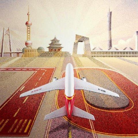 $318起 含快速查价教学 美中出发都有海南航空 美国 - 中国往返机票低价 多出发城市及目的地可选