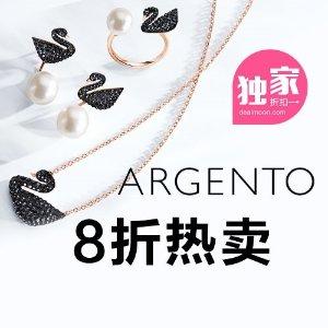 全线8折 折扣区可叠加延长:Argento 精选饰品折扣热卖   收Swarovski饰品、DW手表