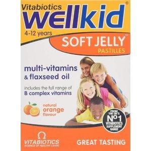 Vitabiotics儿童维他命