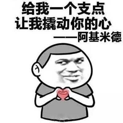 选吧 ~ 七夕攻略 or 延禧攻略