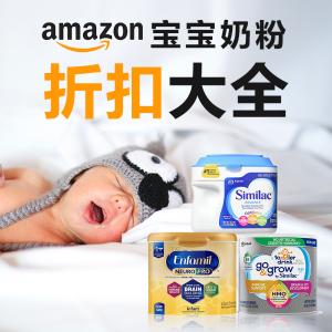 Amazon 婴幼儿奶粉大全Similac6折+额外9.5折,美赞臣低至7.5折