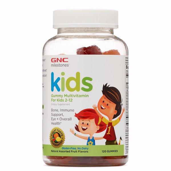 儿童综合维生素 120粒