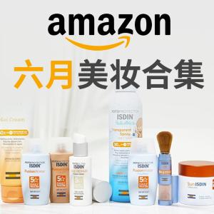 €2.48收化妆棉 搭配买更划算!Prime Day 狂欢价:Amazon 美妆合集 夏日必备防晒 日韩系护肤来袭