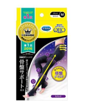 $17.27 / RMB115.47直邮中国日亚prime day抢购   dr scholl  睡眠型骨盆支撑裤袜