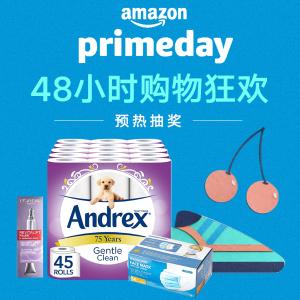 折扣全部开启!Philips牙刷低至3折一年一次:2020 英国亚马逊 Prime Day 折扣汇总及购物攻略 48小时购物狂欢