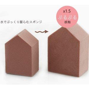 1袋直邮到手价$23.7手慢无:ENERGY 上妆海绵 一袋12个 五角型 完美贴合面部