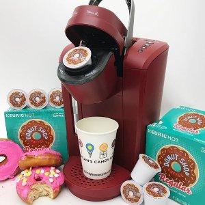 低至5折 一杯咖啡只要$0.42Keurig 胶囊咖啡机 胶囊咖啡 让你幸福感满满的魔力