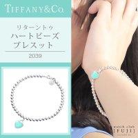 Tiffany & Co. 蓝心手链