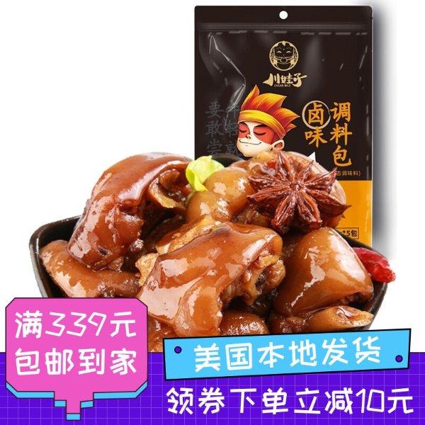 川娃子卤味调料包35g*5袋