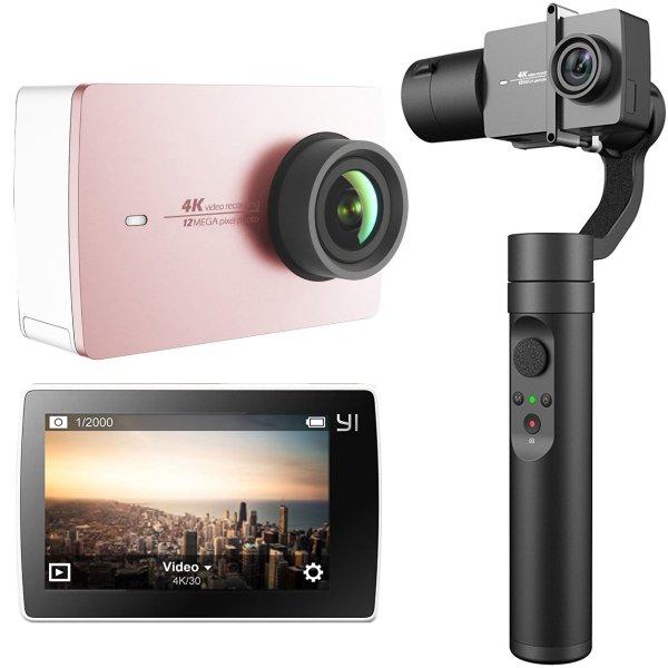 YI 小蚁 4K 运动相机 + 3轴稳定器 套装