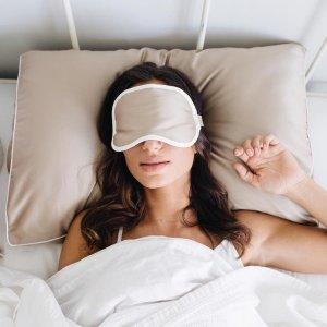 全线7折 €32.5收娜扎同款眼罩Iluminage 易美肌 铜离子美容抗皱眼罩、枕套 让你安心睡美容觉