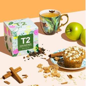 套装价+变相7.5折T2 人气礼盒折上折 美味茶包+美丽茶具一盒收