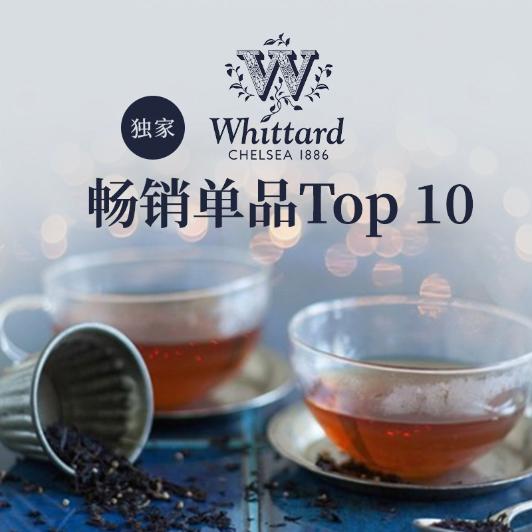 Whittard 英国茶叶日 满£50享8.2折Whittard 英国茶叶日 满£50享8.2折