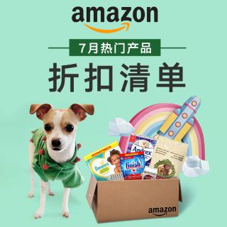 Switch健身环降价Amazon 7月热门产品折扣合集 每日更新 好货淘不完