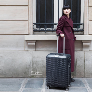 As Low as $98.8Last Day: Samsonite Polygon Luggage Sale