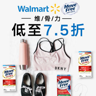 25% OffWalmart Select Move Free Sale