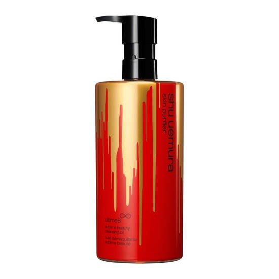 新年限定琥珀养肤卸妆油